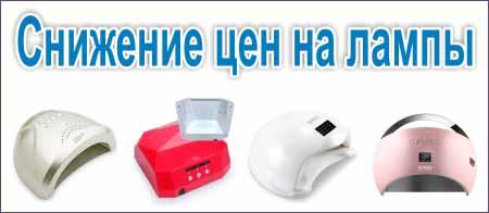 Снижение цен на ЛЕД лампы